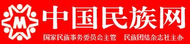 中国民族网