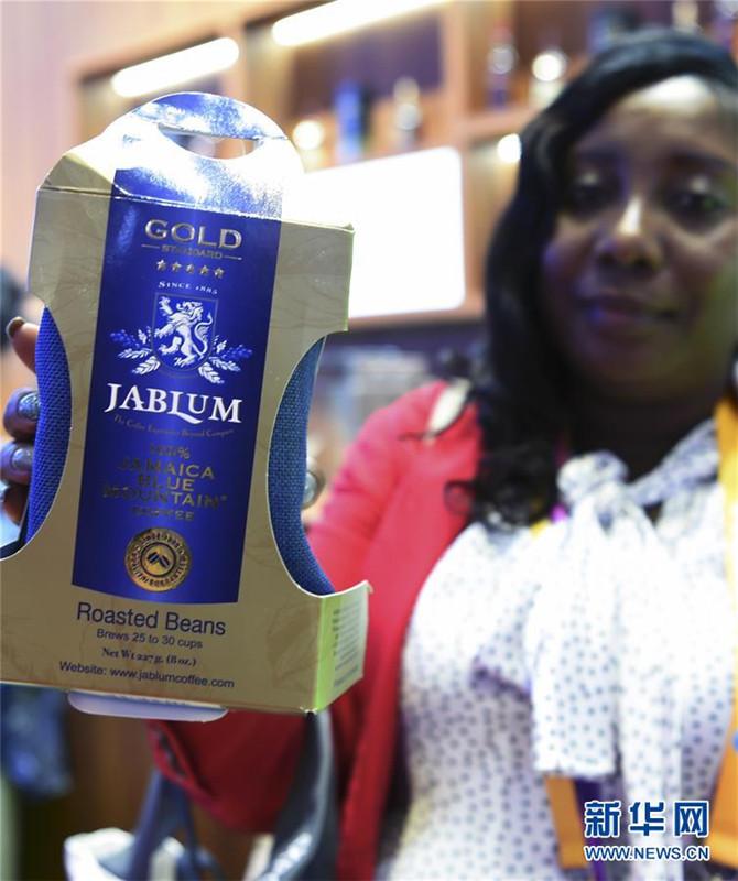 9. 11月6日,在第二届进博会牙买加国家馆,参展商展示蓝山咖啡产品。新华社记者 范培珅 摄.jpg